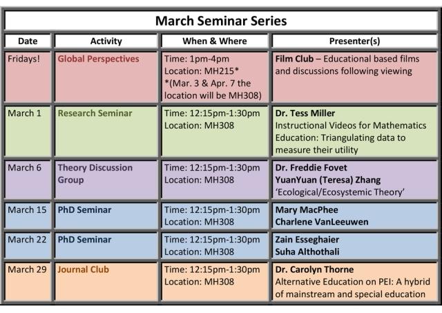 march2017-seminar-series